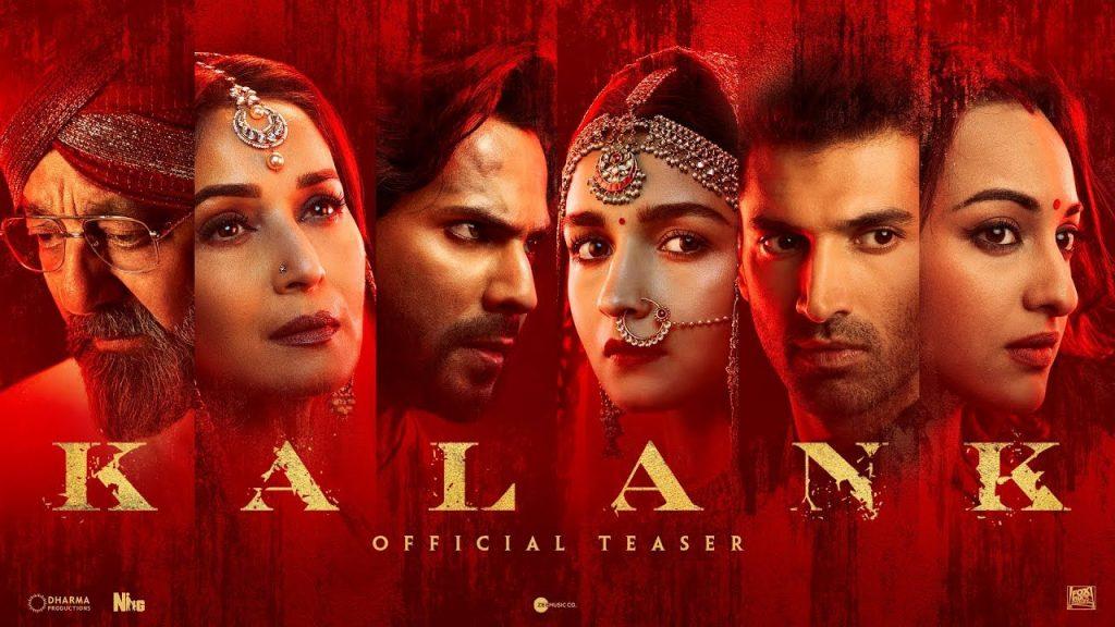 Kalank Movie Review, Kalank Movie, Kalank Review
