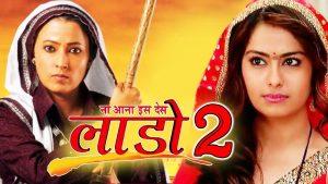 Laado 2, flop TV serials