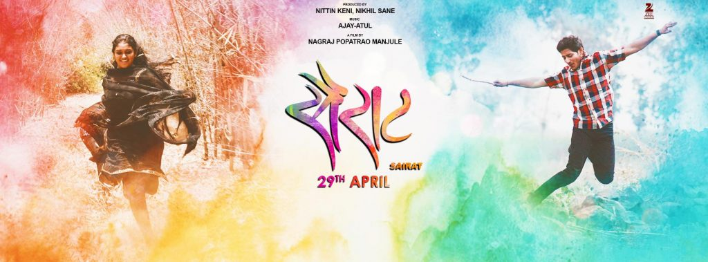 sairat movie, best marathi movies, 3 years of sairat