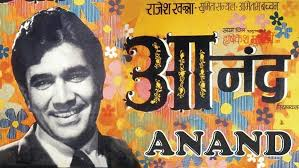 Best Movies of Hrishikesh Mukherjee