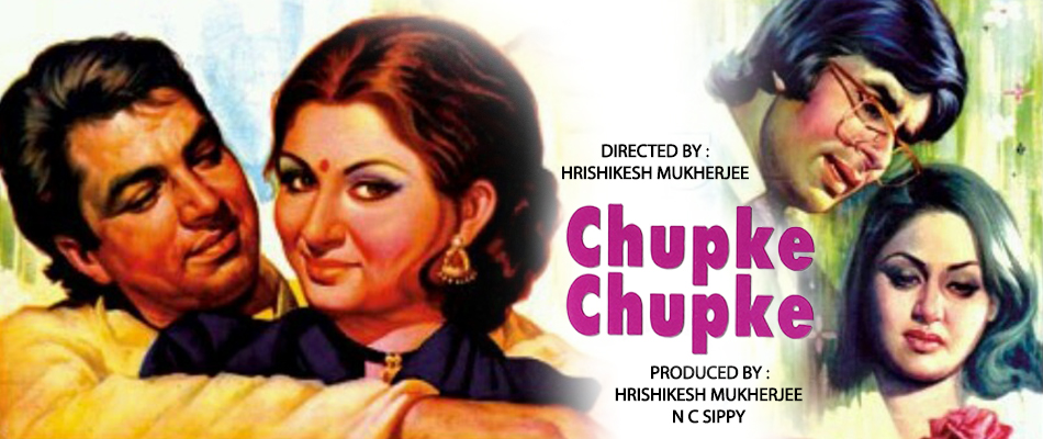 Best Movies Of Hrisikesh Mukherjee